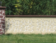 Ankara Bahçe Duvarı